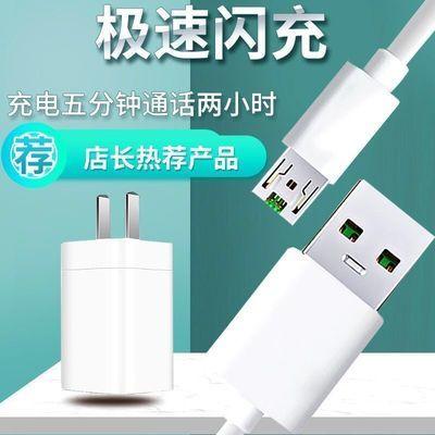 适用于OPPO充电器套装闪充电頭R7R9R11R15安卓数据线A1A5A7充电线