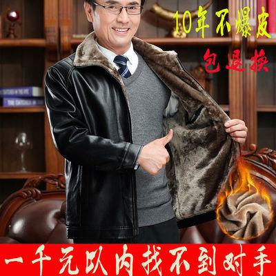 冬季中老年皮衣男加绒加厚pu皮夹克中年男士大码毛领冬装外套男装