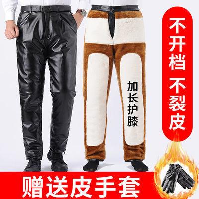 男士皮裤防水加绒加厚冬季防风保暖皮裤子大码骑行摩托车工作裤男