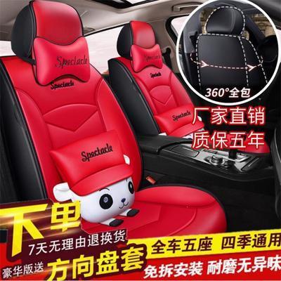 汽车坐垫冬季专用丰田老款卡罗拉2011/2012/2013/2014年座套秋冬