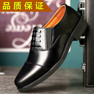 三接头皮鞋商务皮鞋正装皮鞋男士假系带皮鞋男三尖头皮鞋男鞋男士