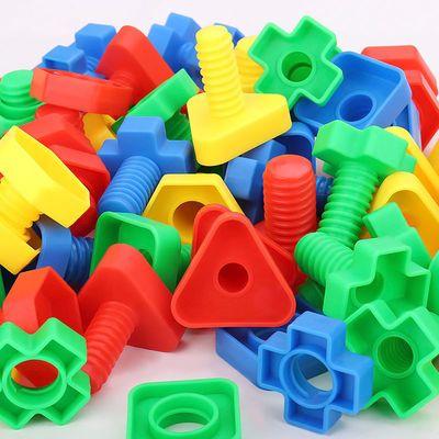 儿童塑料螺丝螺母组合配对积木组合宝宝抓握色彩认知练习益智玩具