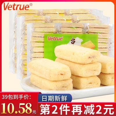 【39小包10.63】台湾风味米饼休闲零食批发风味米饼小吃零食批发