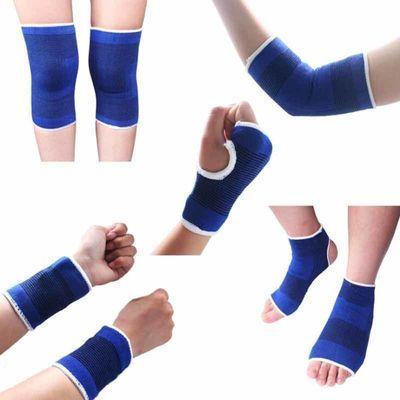 运动护膝护肘护脚踝护腕护肘薄款篮球运护具套装男女儿童舞蹈瑜伽