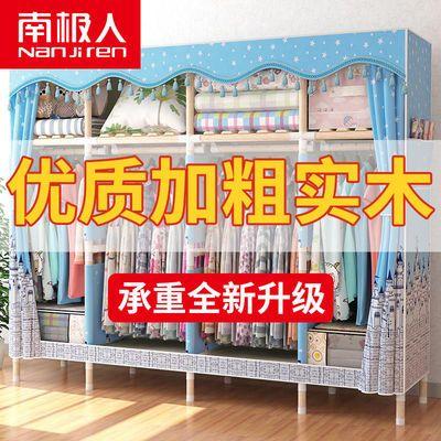 简易衣柜实木衣柜加粗加固布衣柜单人双人衣橱收纳架