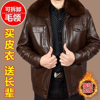 中年皮衣新款加绒加厚男休闲PU皮夹克中老年爸爸装外套皮毛一体