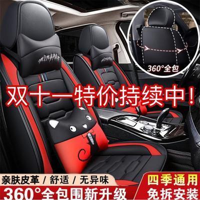 现代ix35 2013/2014/2015年款秋冬透气座套冬季皮革大包汽车坐垫