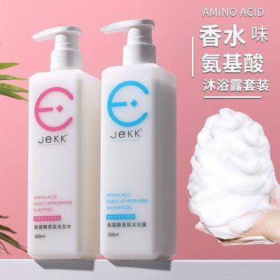 氨基酸香水沐浴露持久留香学生控油洗发水家庭装沐浴液男女通用