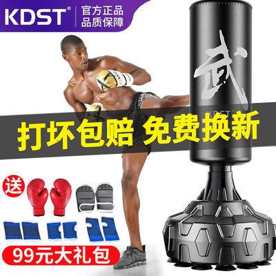 50873/KDST拳击沙袋散打立式家用不倒翁沙包吊式沙袋成人儿童跆拳道