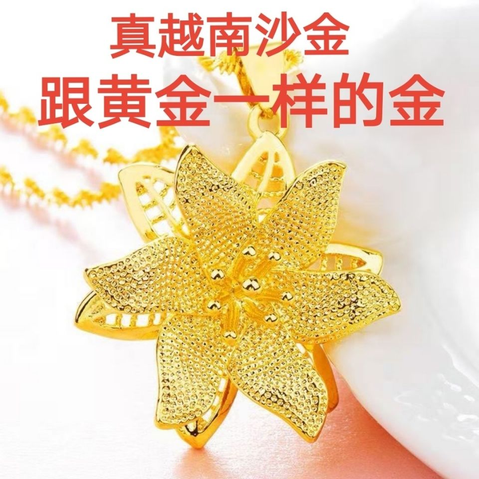 【直播间专享】真越南沙金项链花吊坠永不掉色金首饰
