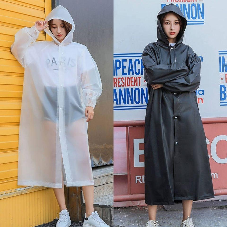 恰航雨衣外套长款男女成人徒步透明户外加厚儿童通用便捷式雨披