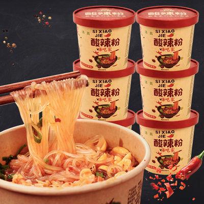 正宗嗨吃家酸辣粉正品整箱6桶装方便速食网红食品推荐懒人食品