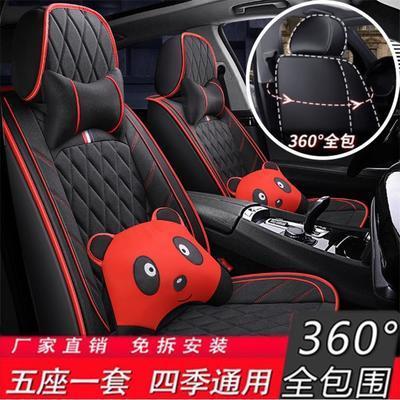 2014年2016款雪铁龙新世嘉三厢汽车坐垫冬季秋冬凉席全包座套