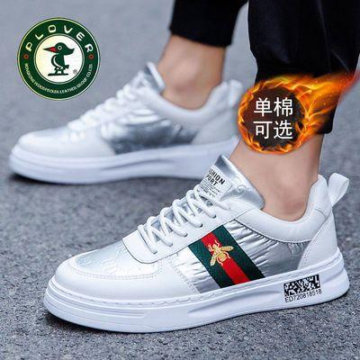 【PLOVER啄木鸟】加绒鞋韩版潮流蜜蜂小白鞋社会精神小伙低帮板鞋