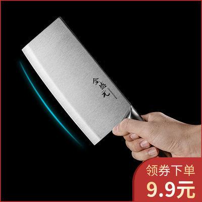 阳江菜刀锋利全钢家用厨师专用厨片刀切片刀免磨不锈钢菜刀厨房刀