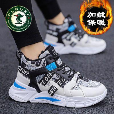 【PLOVER啄木鸟】男鞋透气休闲高帮运动鞋韩版潮流百搭时尚跑步鞋