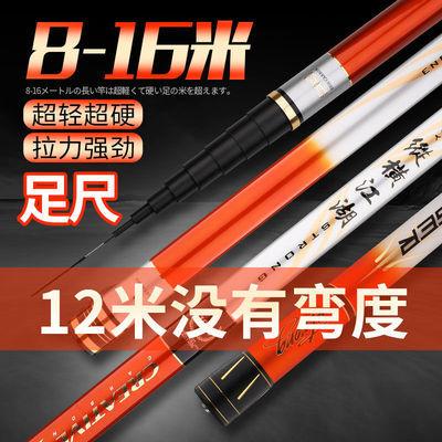 日本进口碳素鱼竿8米10米12米13米14米15米超轻硬钓鱼竿长节手竿