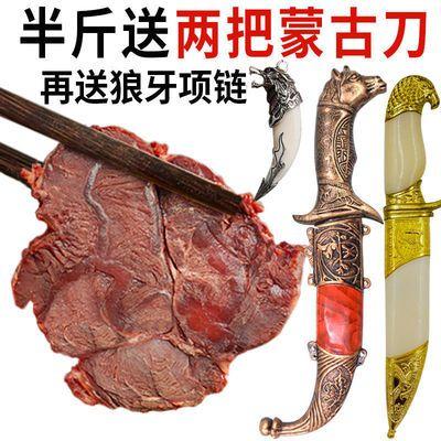 【熟牛肉】内蒙古酱牛肉健身五香黄牛腱子肉熟食真空卤味开袋即食
