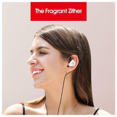锦瑟香也TFZT1SM高音质hifi耳机K歌入耳式有线耳机挂耳式主播直播