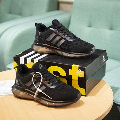 男鞋女鞋2020新款【真爆】AD三叶草透气运动鞋防滑休闲椰子跑步鞋