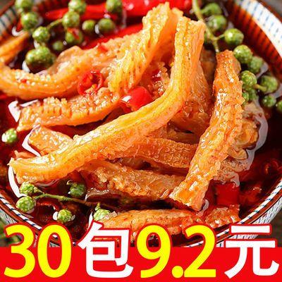 【30包9.2】魔芋爽素毛肚散装魔芋脆零食香辣辣条素食休闲大礼包
