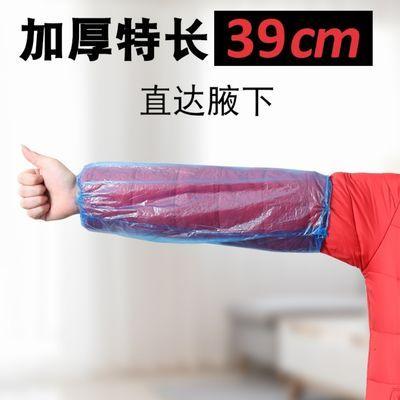 一次性袖套护袖套加厚透明PE袖套塑料袖套防水防油袖套耐酸碱直销