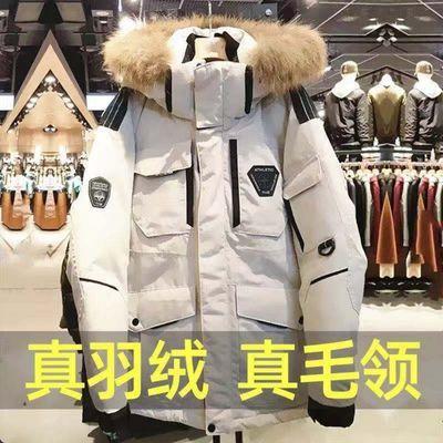 76575/反季加厚韩国跑男明星同款户外军工装羽绒服女男情侣装中长款加厚