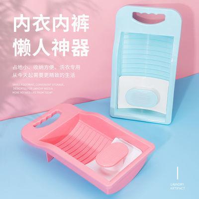 洗衣板搓衣板家用宿舍小型迷你塑料加厚贴身衣物洗袜子神器洗内衣