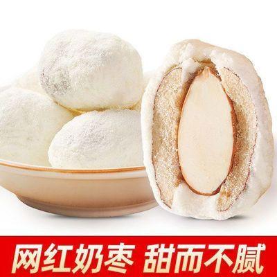 网红零食礼物爆款大礼包奶油夹心新疆大红枣夹巴旦木仁
