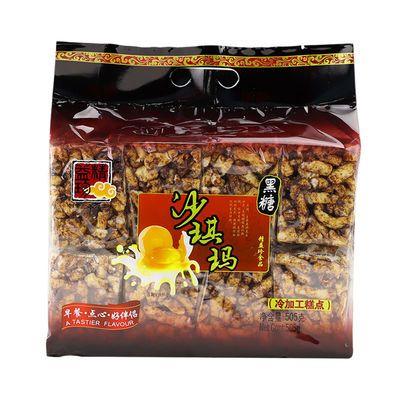 【临期品】精益珍黑糖沙琪玛505g营养早餐休闲零食糕点点心