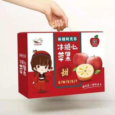新疆阿克苏冰糖心新鲜水果应季整箱红富士脆甜丑苹果
