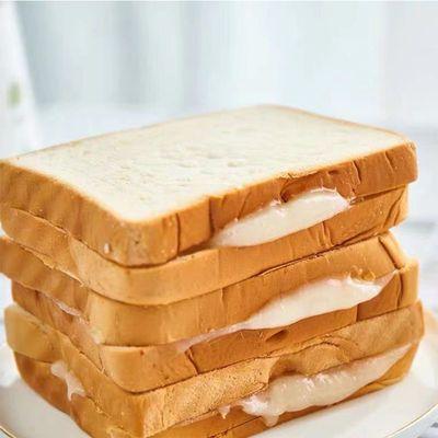赞美新夹心吐司400克网红爆款口袋面包超软吐司早餐面包网红吐司