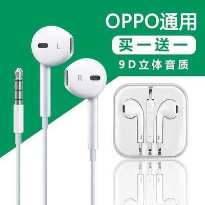 适用于OPPO耳机线原装R17R11R9sR15A11xA9A8A5K3K5耳机入耳式通用