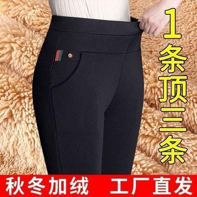 [加绒/不加绒]冬季高腰大码外穿打底裤女小脚黑裤妈妈休闲铅笔裤