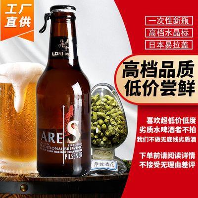 6瓶250ml美国蓝带啤酒集团(中国)有限公司战神啤酒10度日期新鲜