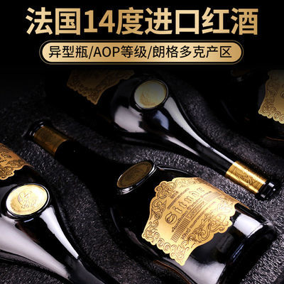 【送礼首选】法国进口红酒AOP级14° 珍藏威尔逊 6支礼盒装