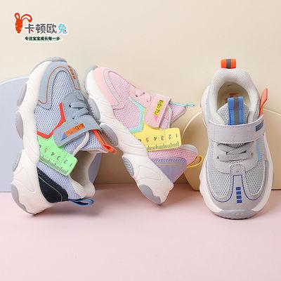 男童鞋子2021新款 网面单里中小童稳步机能鞋1-7岁轻便软底学步鞋