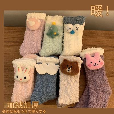 78831/秋冬季保暖可爱珊瑚绒加厚中筒袜子女百搭日系ins卡通甜美长袜