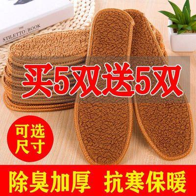 13510羊驼绒加厚加绒鞋垫冬季保暖防臭透气运动舒适棉鞋垫男女【2月15日发完】