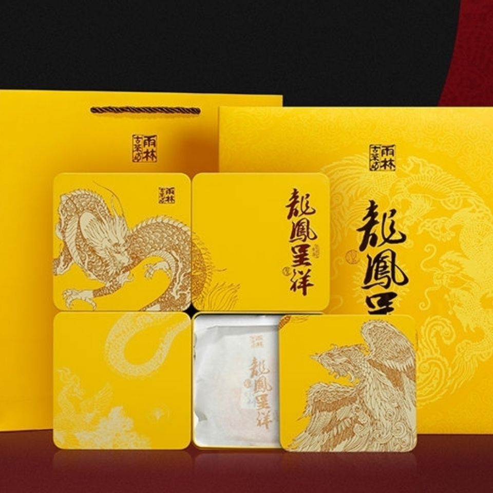 雨林古树茶 2018年龙凤呈祥 普洱茶生茶饼 茶叶礼盒装400g