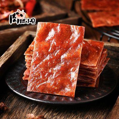 肉球小贝原切肉脯500g原味100g靖江特产猪肉脯肉类零食小吃肉干