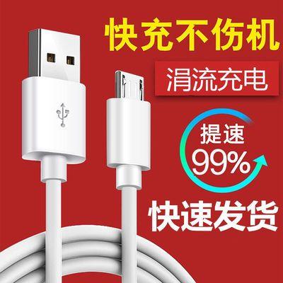 苹果安卓数据线 荣耀 华为 OPPO 小米vivo苹果Type-c数据线充电线