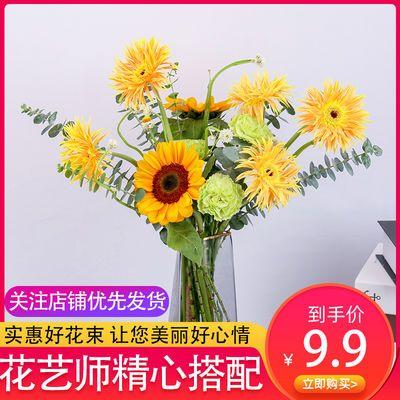云南昆明鲜花批发每周一花订阅鲜花花束礼物送女朋友生日礼物
