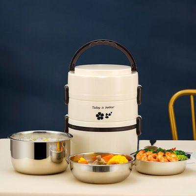 57302/电热饭盒二三层可插电加热保温饭盒上班族家用便携迷你学生电饭锅