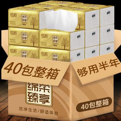 40包/8包原木纸巾抽纸整箱批发家用卫生纸抽加厚餐巾纸面巾纸