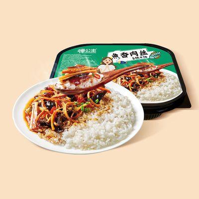 辣魔王 弹公主系列魔芋素食火锅|自热米饭黄焖鸡鱼香肉丝方便饭