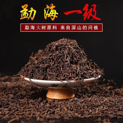 75959/云南普洱茶熟茶散茶陈香型一级散茶2016年含金芽勐海普洱茶叶500g