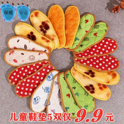 儿童保暖鞋垫加厚加绒透气吸汗柔软舒适防臭男女童宝宝棉鞋垫