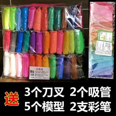 儿童手工diy制作太空泥超轻粘土橡皮泥彩泥玩具36色24色12色无毒