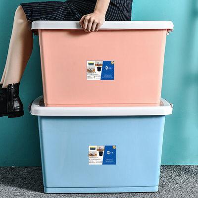 塑料收纳箱特大号家用整理储物箱子多功能周转箱装衣服玩具收纳箱